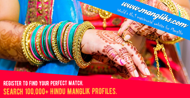 Mangliks Rishtey: Manglik Matches, Groom, Brides, Boys, Girls, Matrimonial, Wedding, Shaadi, Marriage in In India